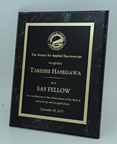 150929_award_hasegawa1