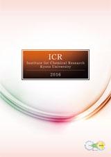 ICR2016_pamph_eng_01