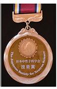 awards151210_3